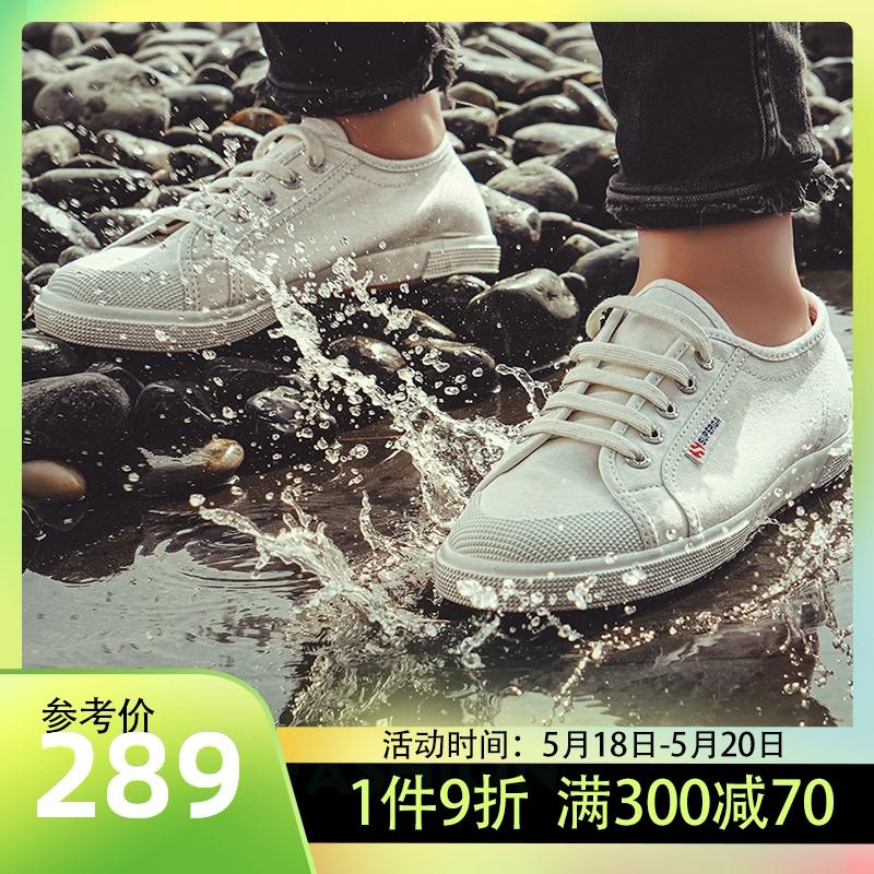 SUPERGA防泼水帆布鞋休闲百搭小白鞋2021新款男女鞋学生板鞋春夏