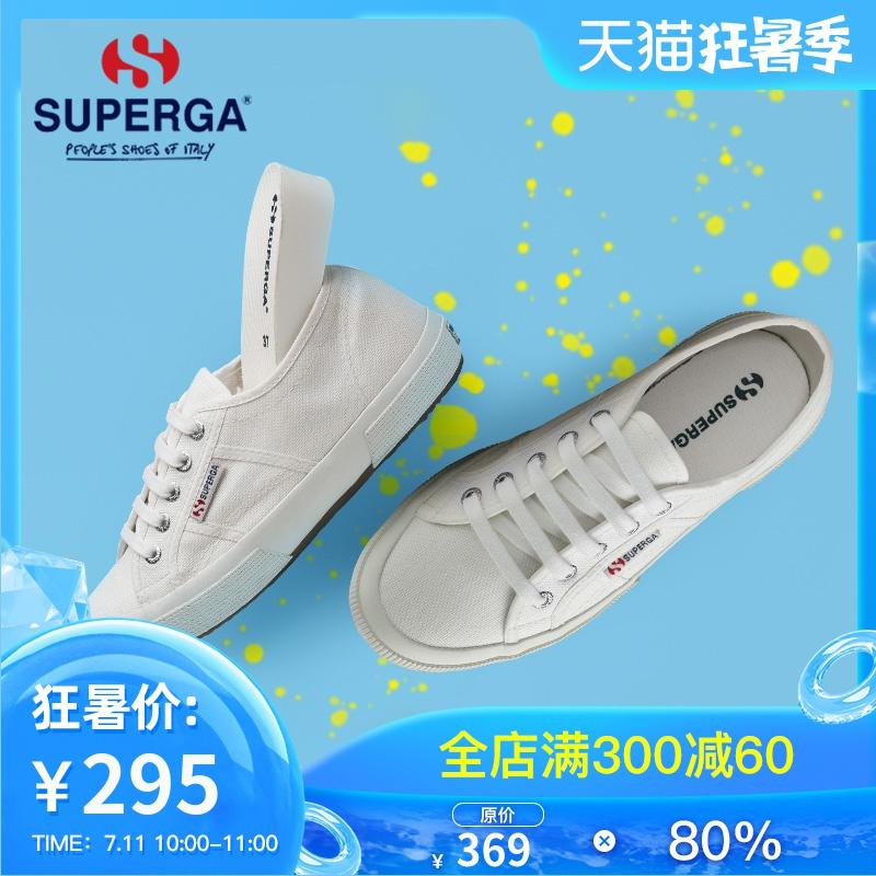 SUPERGA春季休閑百搭帆布鞋女鞋經典2750隱形內增高小白鞋S003