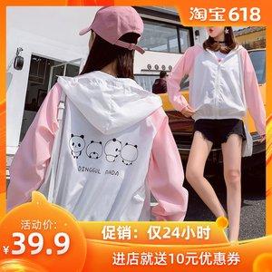 防晒衣服女装2019新款夏季短外套