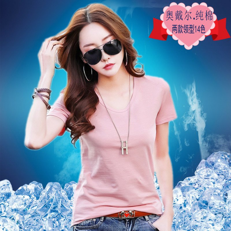 Pure cotton white T-shirt womens short sleeve ins fashion 2020 new slim fit with red mesh