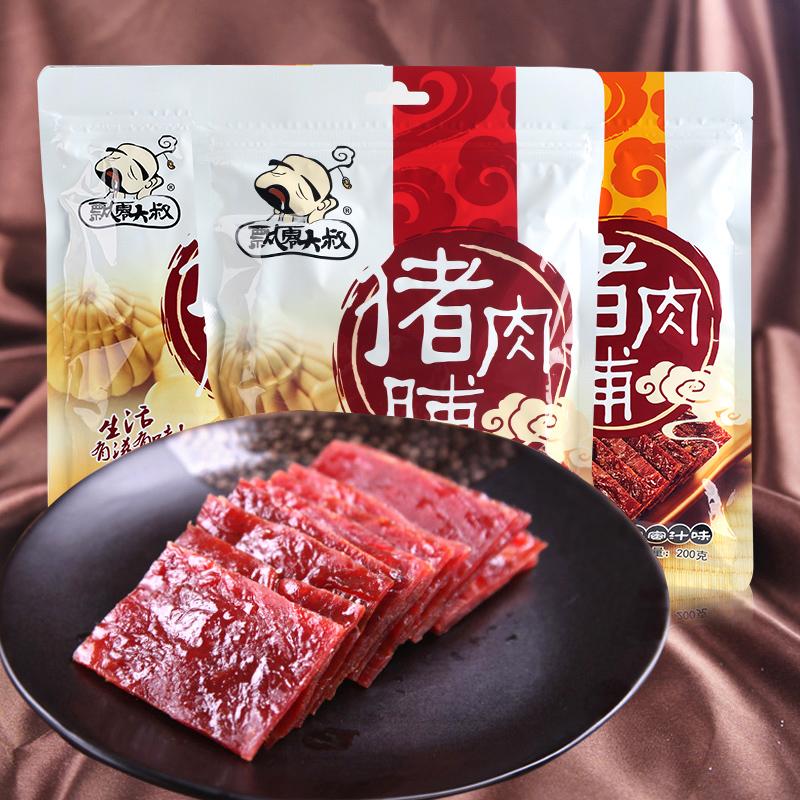 飘零大叔香辣/原味猪肉脯铺100g*3袋 靖江特产猪肉干休闲零食品