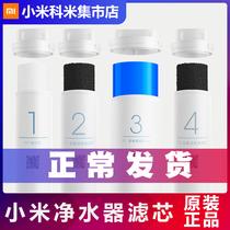 滤芯套装蓝3.5L碧然德家用滤水壶净水器光汐系列净水器BRITA