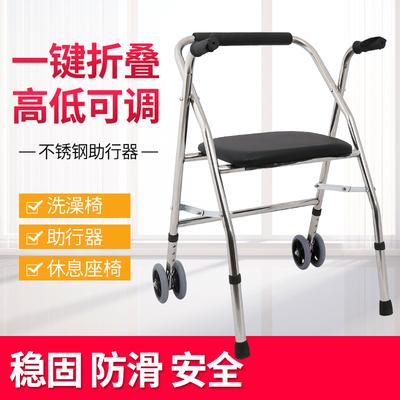 Скутеры для пожилых людей Артикул 607750012682