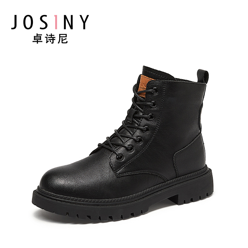Zhuo Shini Martin boots women 2020 new all-match boots children thick-heeled handsome motorcycle boots women thick-soled short boots women summer
