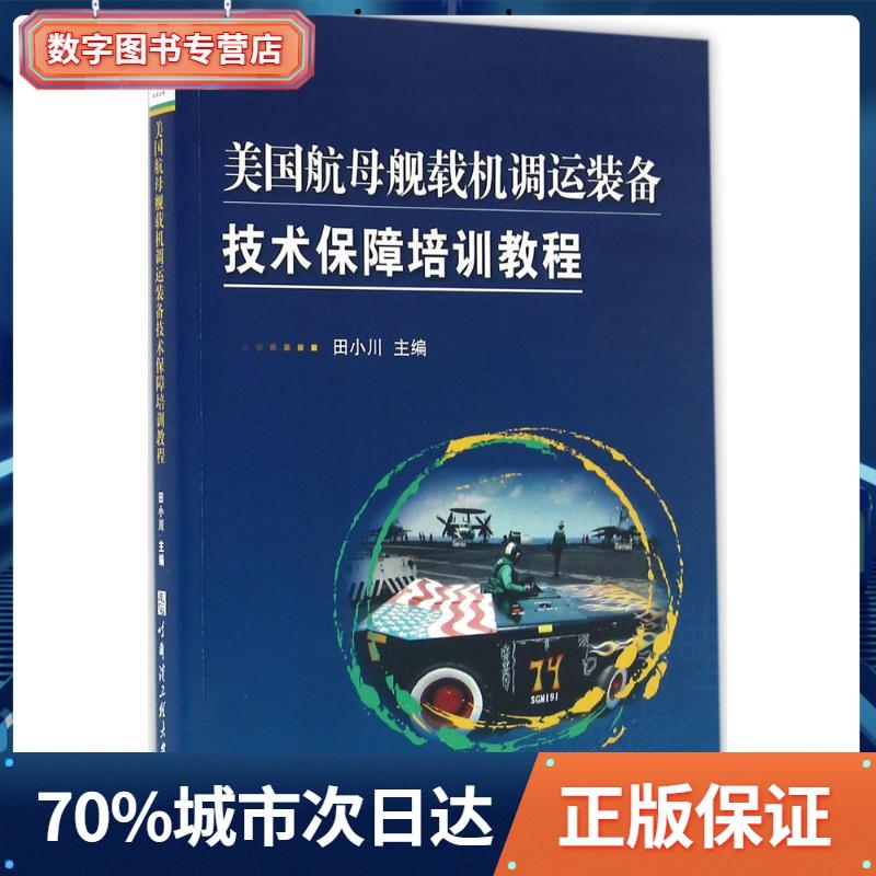 Различные аксессуары для мотоциклистов Артикул 560666435980
