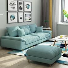 北欧风科技布艺小户型沙发网红乳胶可拆洗客厅组合日式三四人沙发