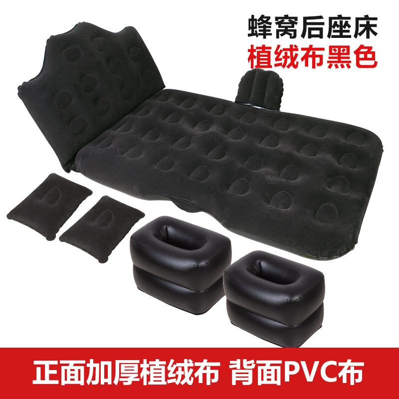 车载充气床后排旅行床汽车用品床垫轿车中后座SUV睡垫气垫床睡垫热销0件买三送一