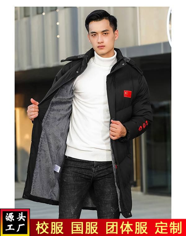 New 2019 winter sports mens down cotton jacket solid color cardigan national flag national uniform hooded cotton jacket customization