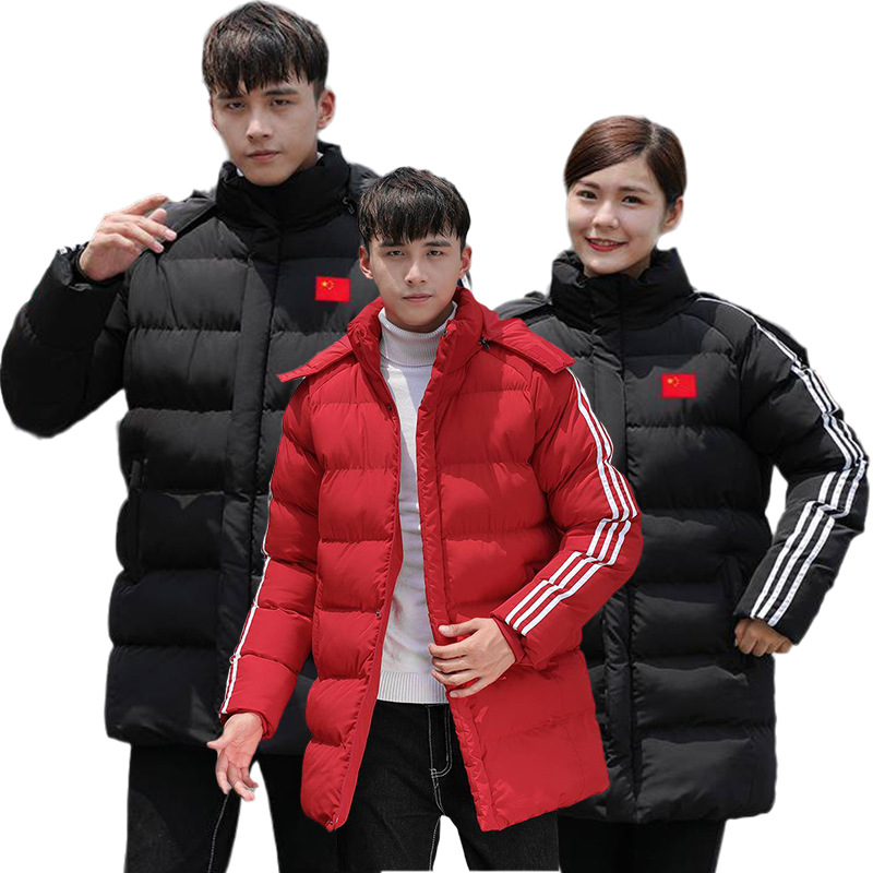 Winter national team sports coat mens and womens short winter training athletes