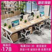人位現代簡約電腦辦公家具卡座隔斷屏風246辦公桌椅組合職員工