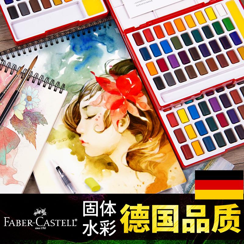 Рисунки акварелью Артикул 559426835035