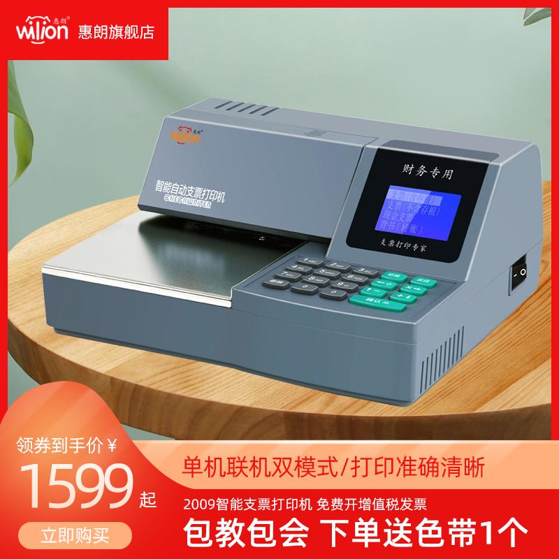 Пишущие машинки Артикул 5701328239