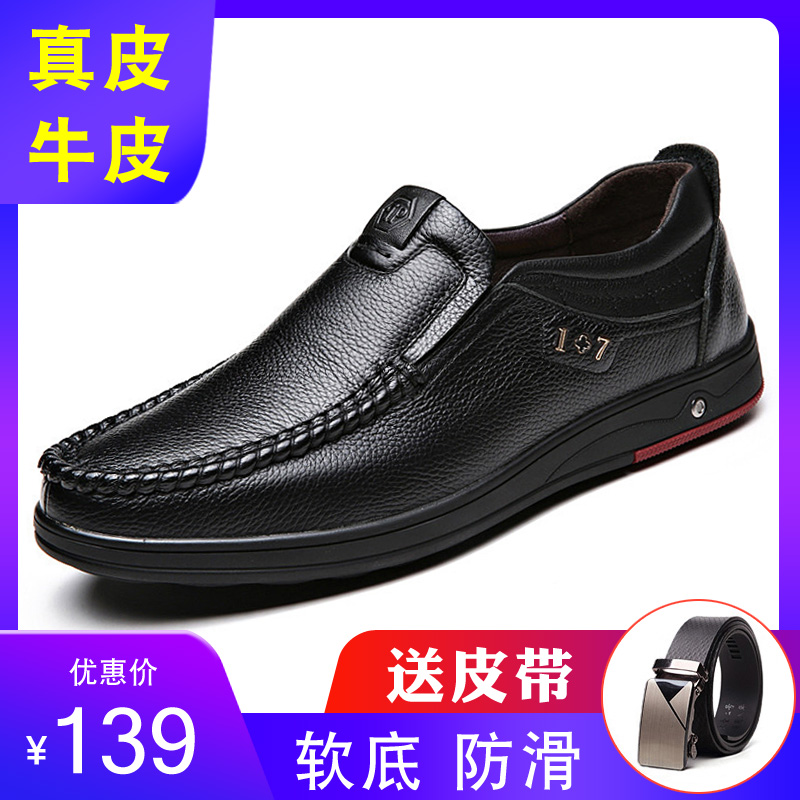 Dad shoes 40 cotton shoes 50 years old 60 winter middle aged 45 warm 46 large 47 extra large 48 plush leather shoes
