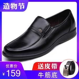 爸爸鞋子40男士50真皮60歲秋季老人牛筋底男鞋中年人皮鞋中老年鞋