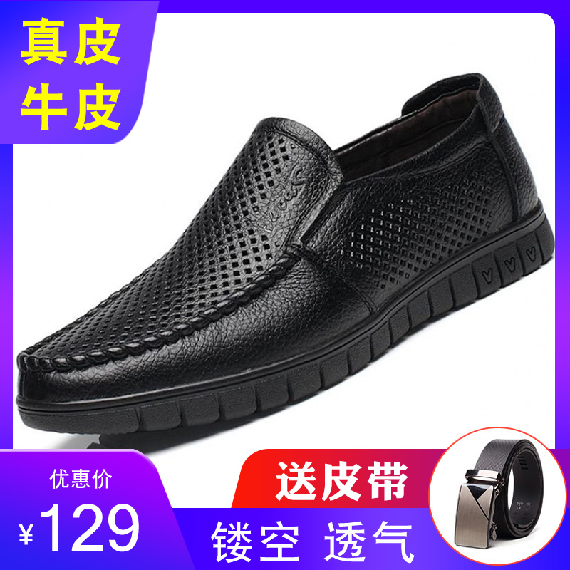 Dads shoes 40 male 50 year old middle-aged hollow sandals summer breathable 45 large 46 old mans soft sole leather shoes