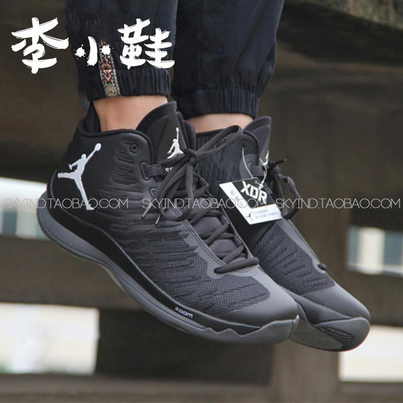 Air Jordan/AJ Super.Fly5格里芬5男篮球鞋850700-003/844677-002