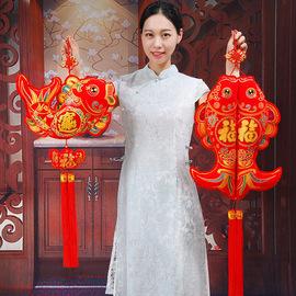 新年中国结福鱼挂件装饰大号双鱼客厅玄关布挂饰招财年年有余小号图片