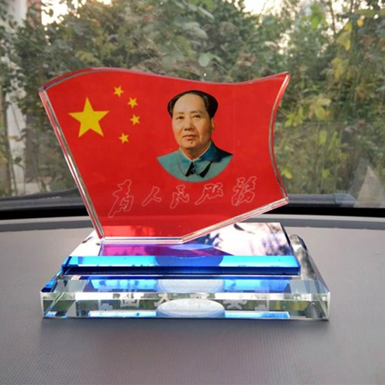 In and out of Pingan car pendant high grade Chairman Mao Zedongs portrait in car