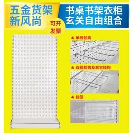 简易组合收纳分层隔板组装多层家用经济型货架置物架衣帽架书桌架
