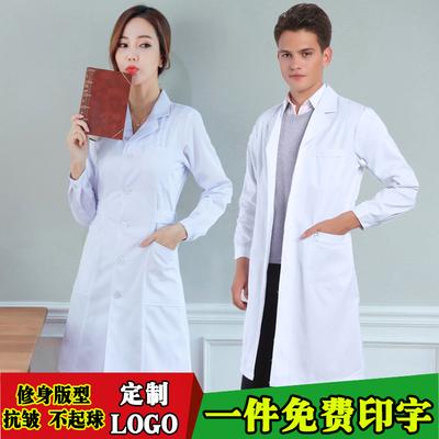 白大褂长袖长款加厚护士服短袖医生男女实验服医用学生修身工作服