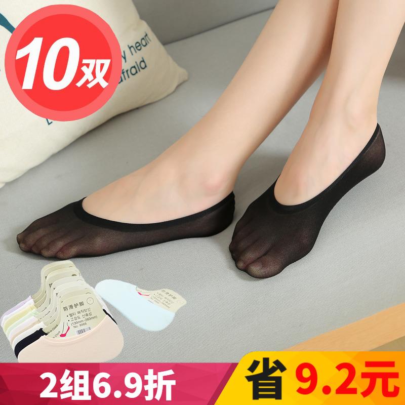豆豆袜子女船袜浅口防滑隐形夏季薄款女士脚底魔术袜套夏天短袜女