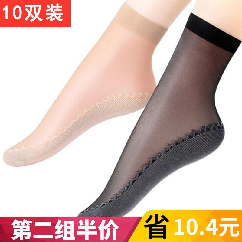 【10双装】包芯丝短丝袜 女士棉底短丝袜吸汗防滑中筒短袜按摩底