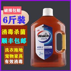 威露士消毒液3L家用洗衣液杀菌内衣内裤地板室内通用衣物消毒水