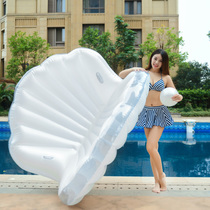 Spot big shell water inflatable ride floating bed floating swimming Circle Flamingo Adult Pearl Original mussel shell