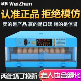 孵蛋器孵化機孵化器小型家用型全自動智能小雞鴨鵝鴿鸚鵡可孵化箱圖片