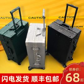 网红ins行李箱女20密码登机24寸学生拉杆万向轮旅行皮箱子28寸男图片