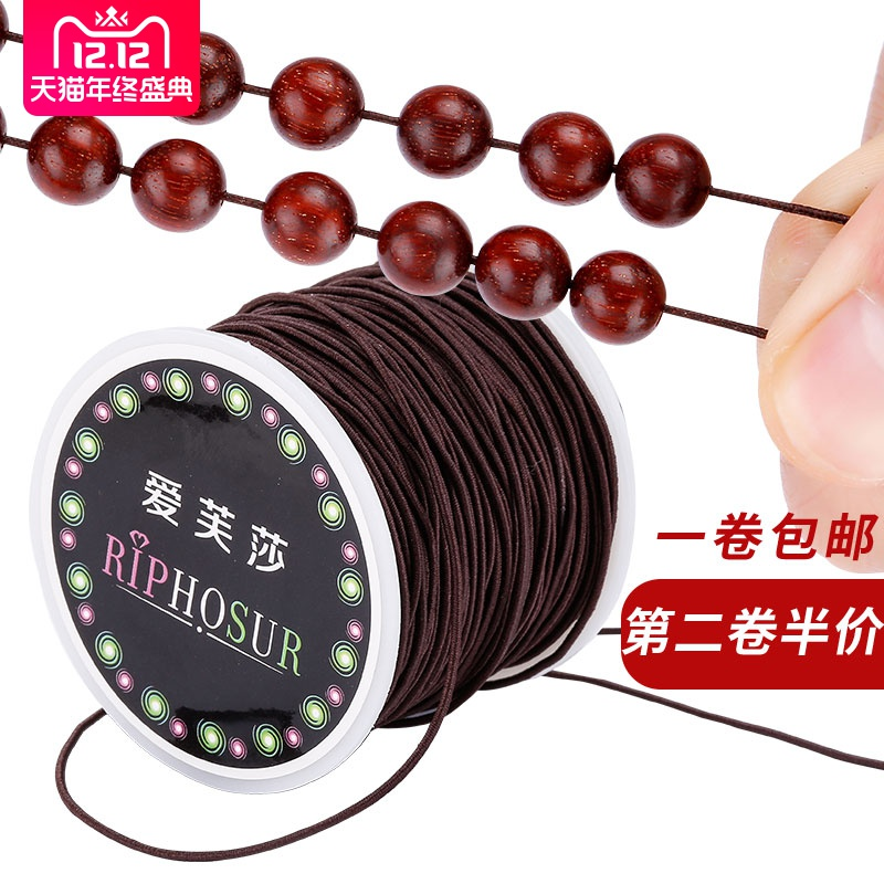 佛珠弹力串珠绳手串穿珠子松紧线编文玩编织手链绳子耐磨包芯皮筋 - 封面