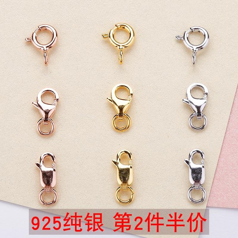925银珍珠项链锁连接扣纯银手链配件接头扣子扣头弹簧龙虾头锁扣
