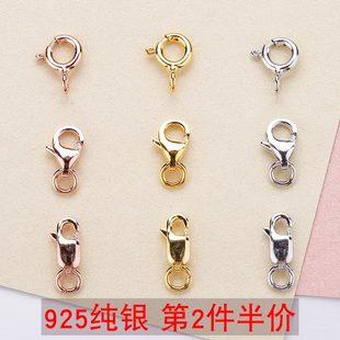 925银珍珠项链锁连接扣纯银手链配件接头扣子扣头弹簧龙虾头锁扣品牌