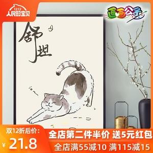 数字油画慵懒可爱呆萌猫咪DIY手绘填色数字油彩画手工自填充挂画