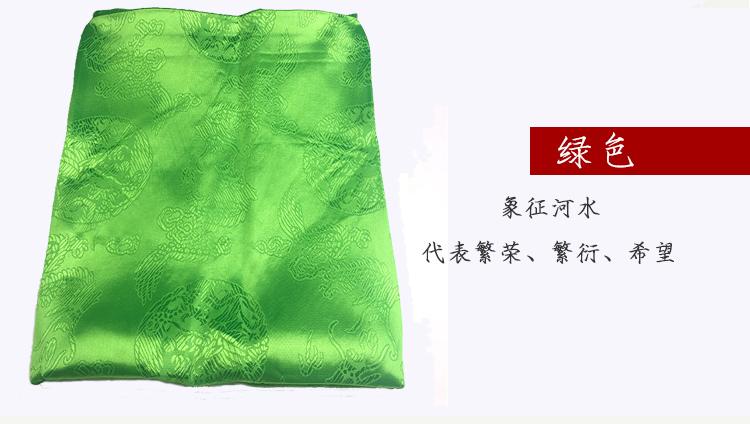 五色提花龙凤吉祥哈达蒙族西藏族藏传佛教用品民族敬献230*43