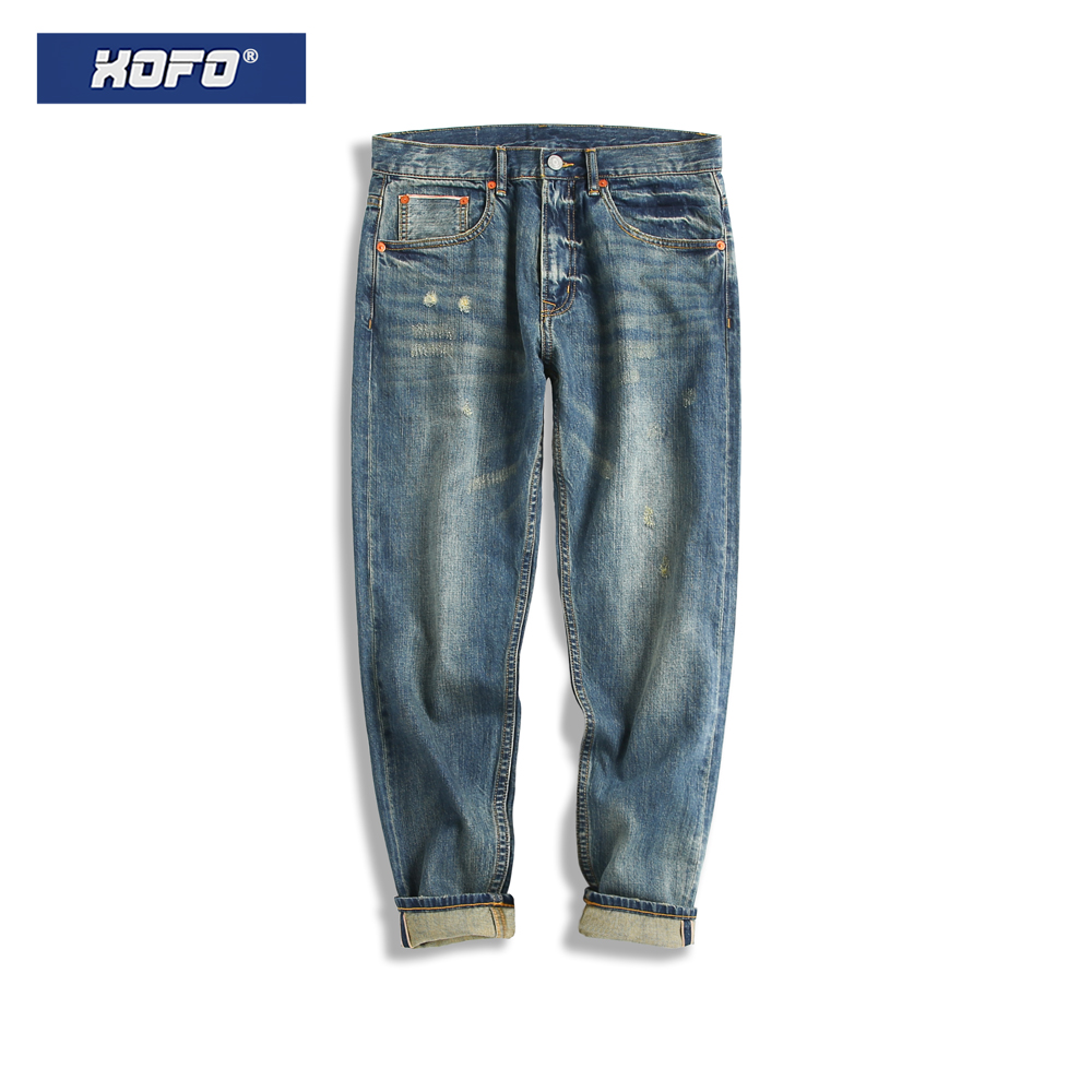 New style old style Hong Kong trend loose small leg cropped pants retro beggar pants trendy red ear denim jeans
