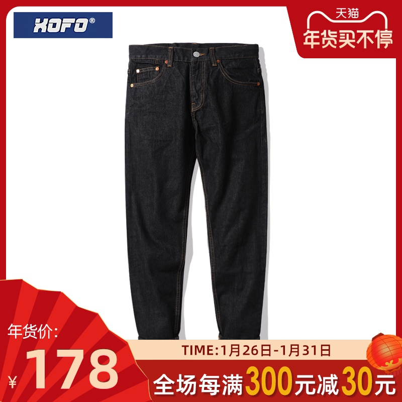 2020 new autumn and winter black jeans men's casual straight loose loose red ear denim pants trendy brand