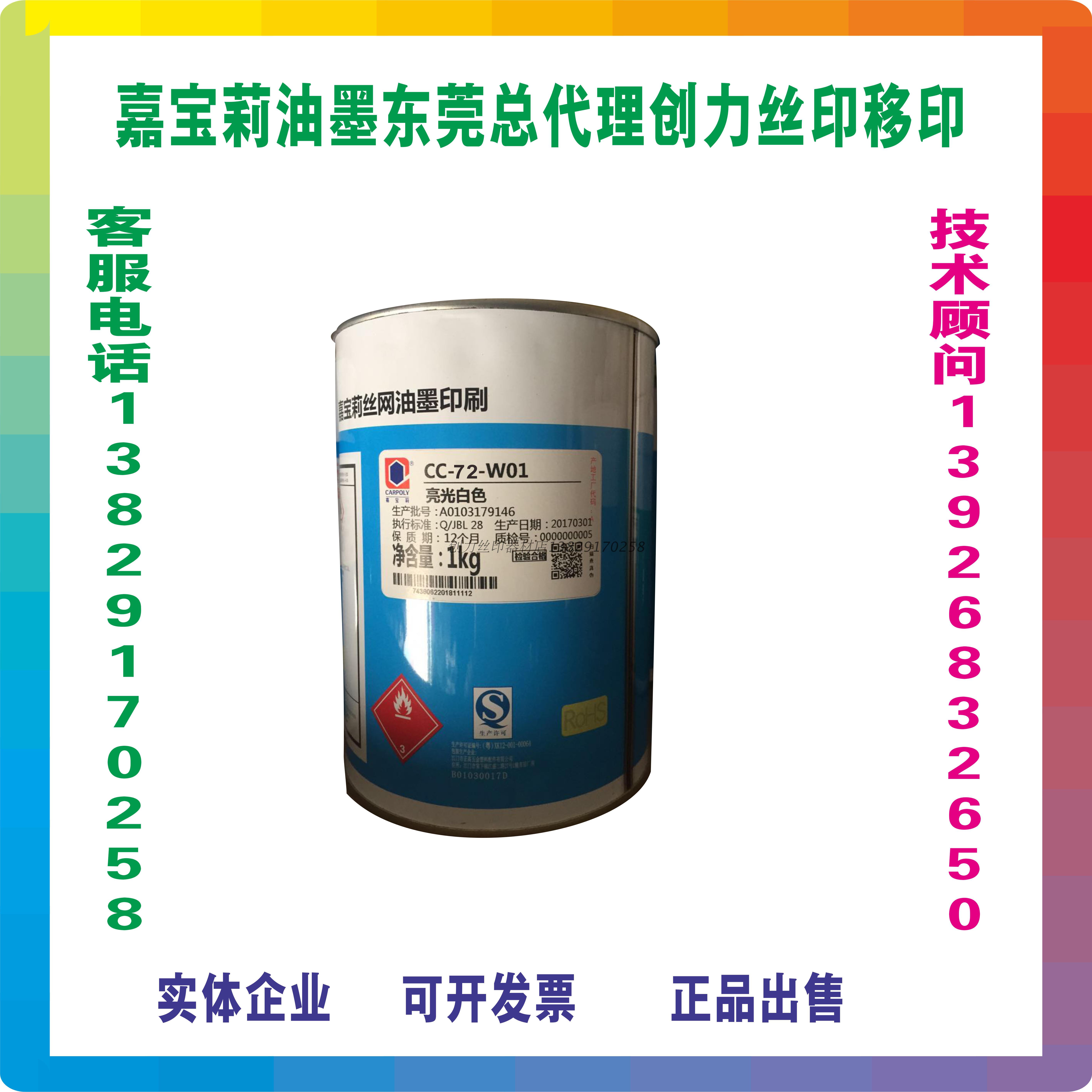 Хорошо барберри стекло масло чернила CC-72-100 прозрачный масло
