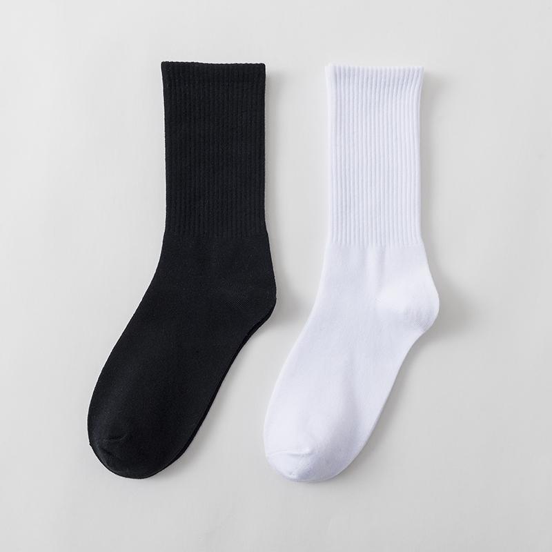 4双中长筒纯色黑白商务学院潮长袜限1000张券