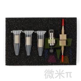 天津奥特赛恩斯液相保护柱(1柱3芯)柱芯为1cm 反相填料通用C18