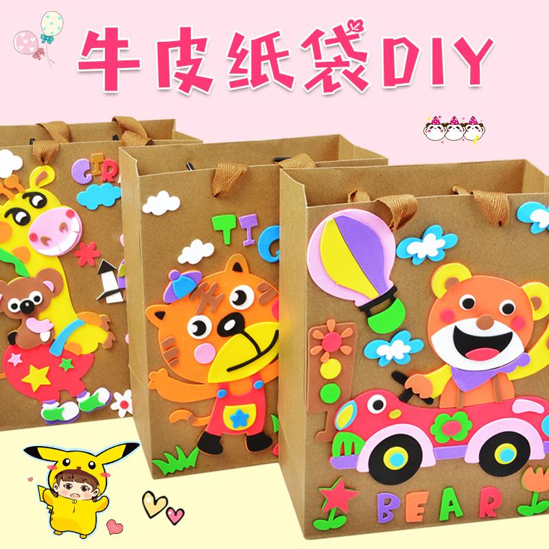 牛皮纸袋贴画儿童创意diy不织布粘贴画幼儿园美劳手工制作材料包