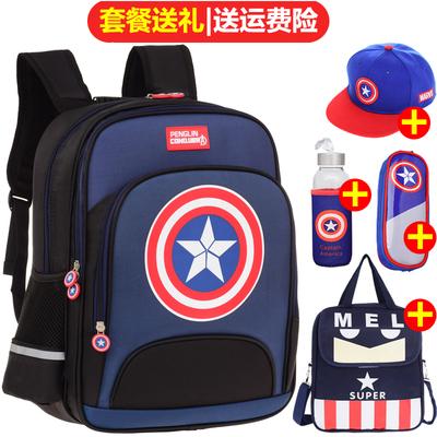 韩版幼儿园儿童书包男小学生书包1-3年级男孩男童双肩背包3-5年级