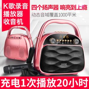 夏新广场舞带无线蓝牙便携式播放器