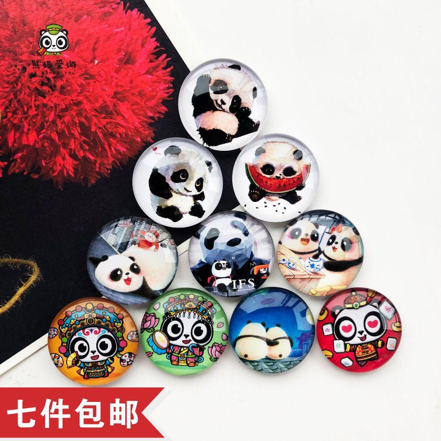 熊猫爱游迷你玻璃熊猫冰箱贴磁铁成都旅游可爱纪念品家居装饰礼品