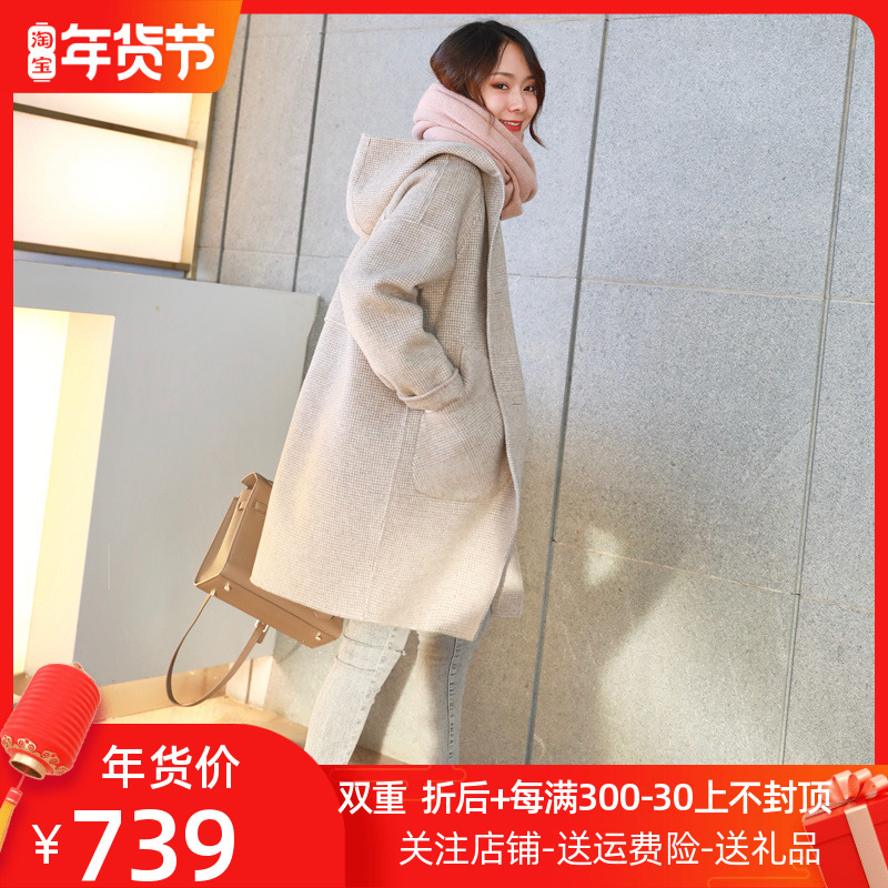 Double-faced cashmere coat 2020 new mid-length woolen coat Korean version small gray houndstooth plaid hood