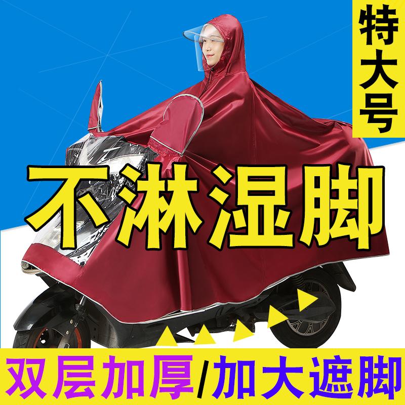 帆布雨衣电动车双人雨披加大两侧加长电瓶车摩托车防水加厚女耐磨