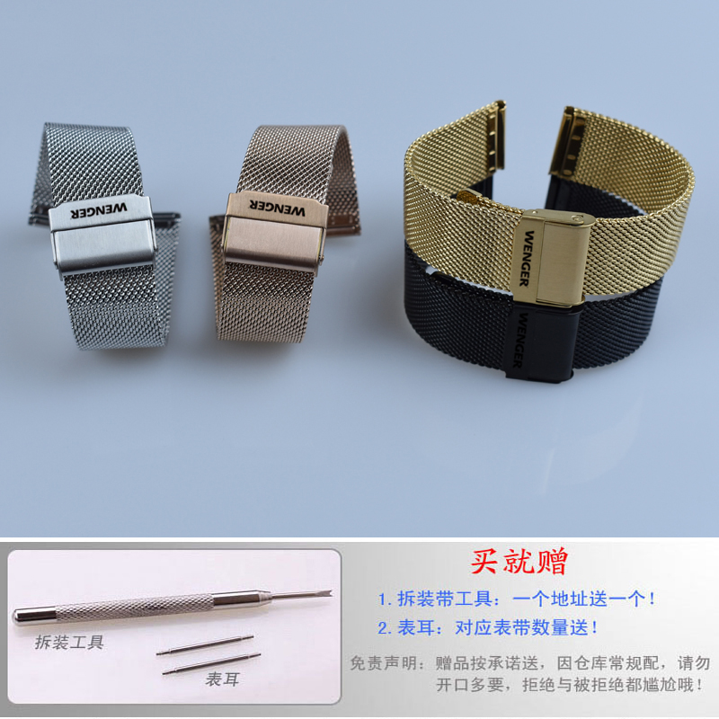 Wigo watch with ultra thin steel belt mesh belt for women 10 12 14 16 18 for men 20 22 accessories 17 19 21