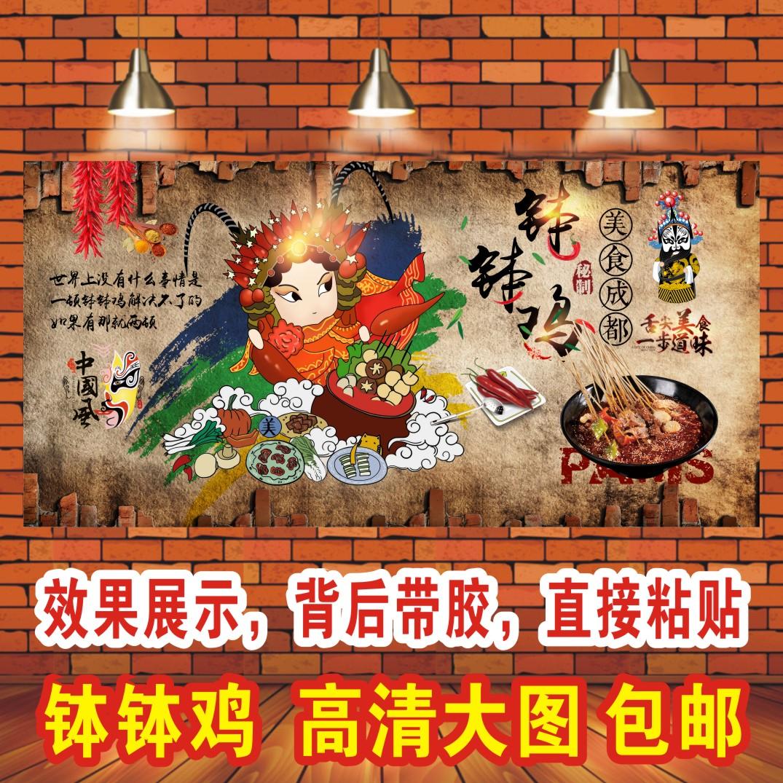 Плакаты / Постеры Артикул 570819378104