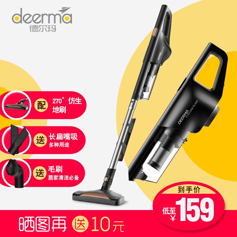 德尔玛吸尘器家用 手持推杆两用强力除螨迷你小型大功率DX600