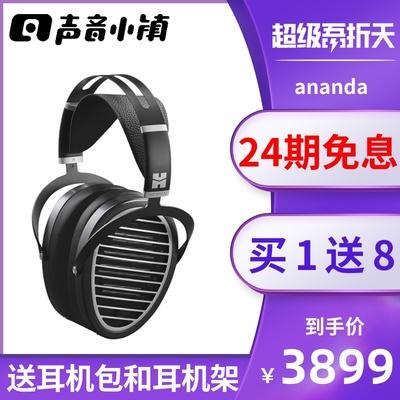 [24期免息]Hifiman ananda bt耳機頭戴式無線藍牙平板arya降噪hifi耳機森海塞爾hd800天龍d7200開放式耳機